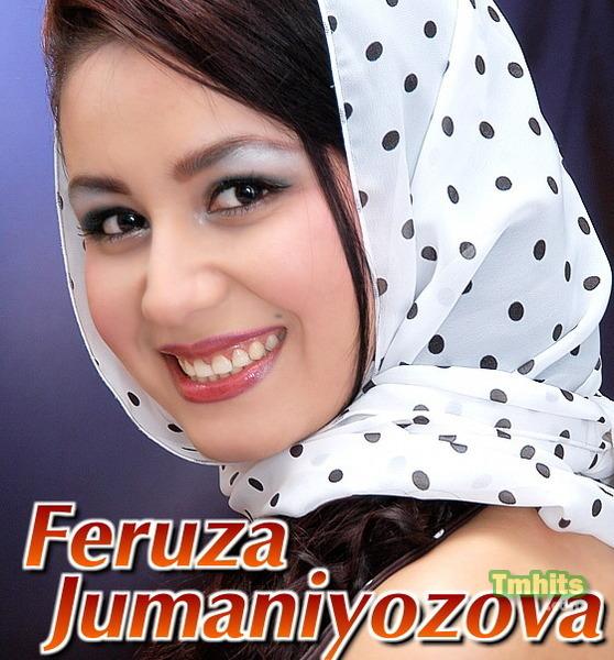 Feruza Jumaniyozova - Kumushning ko'zi manda (Qo'shiq matni, so'zi)